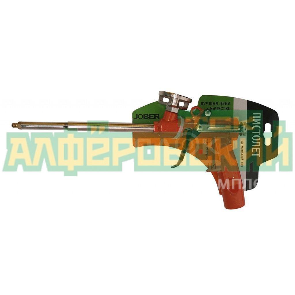 pistolet dlya montazhnoj peny jober profi 271002 5f60414a33187 - Пистолет для монтажной пены Jober Профи 271002