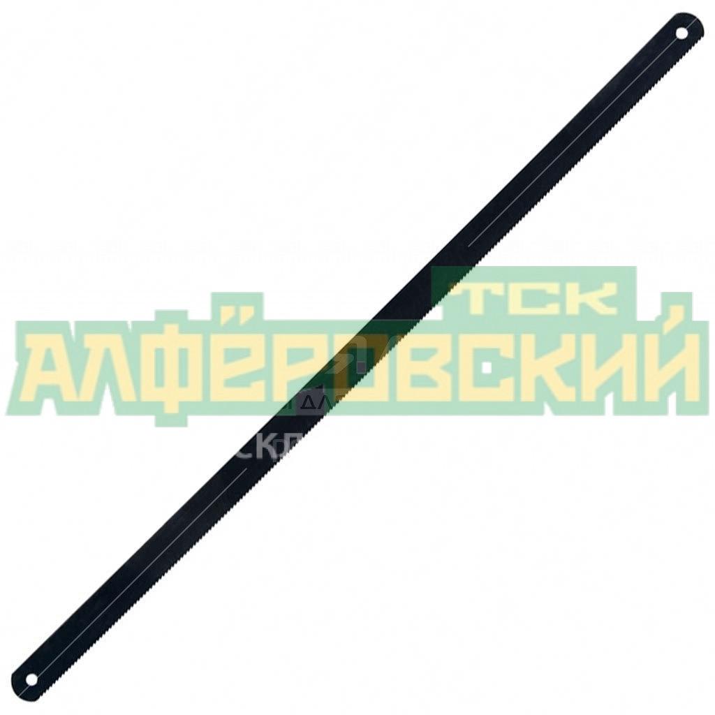 polotno dlya nozhovki po metallu h6vf 77707 1 sht 300 mm 5f569d02346a0 - Полотно для ножовки по металлу Х6ВФ 77707, 1 шт, 300 мм