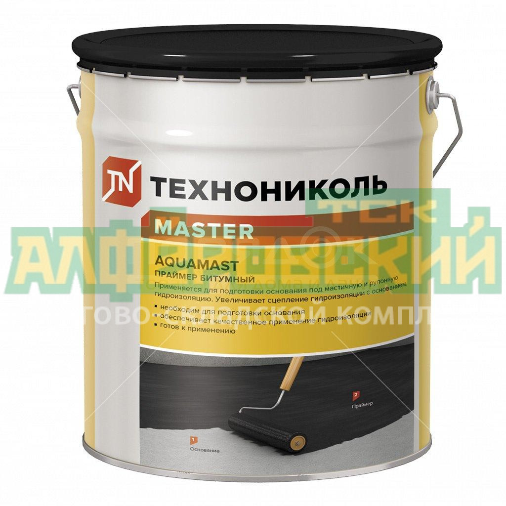 prajmer bitumnyj tehnonikol aguamast 16 kg 18 l 5f563d1d5ef8b - Праймер битумный Технониколь AguaMast, 16 кг (18 л)