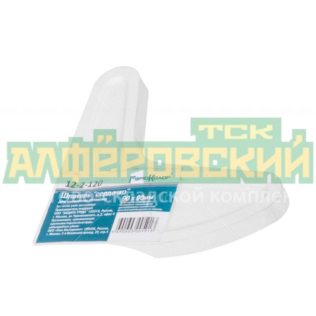 shpatel dlya naneseniya silikona serdechko 12 2 120 90h90 mm 5f4dc3ba23254 - Шпатель для нанесения силикона Сердечко 12-2-120, 90х90 мм