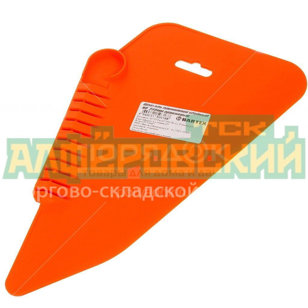 shpatel prizhimnoj bartex oranzhevyj 5f4dc3cae92a0 - Шпатель прижимной Bartex оранжевый