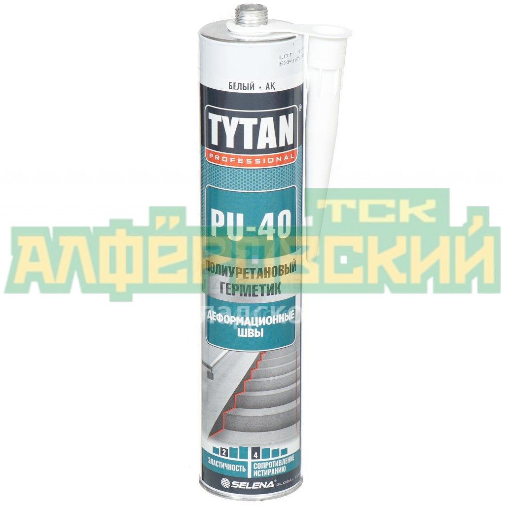 germetik poliuretanovyj tytan pu40 66244 belyj 310 ml 5f846a9be6d67 - Герметик полиуретановый Tytan PU40 66244 белый, 310 мл