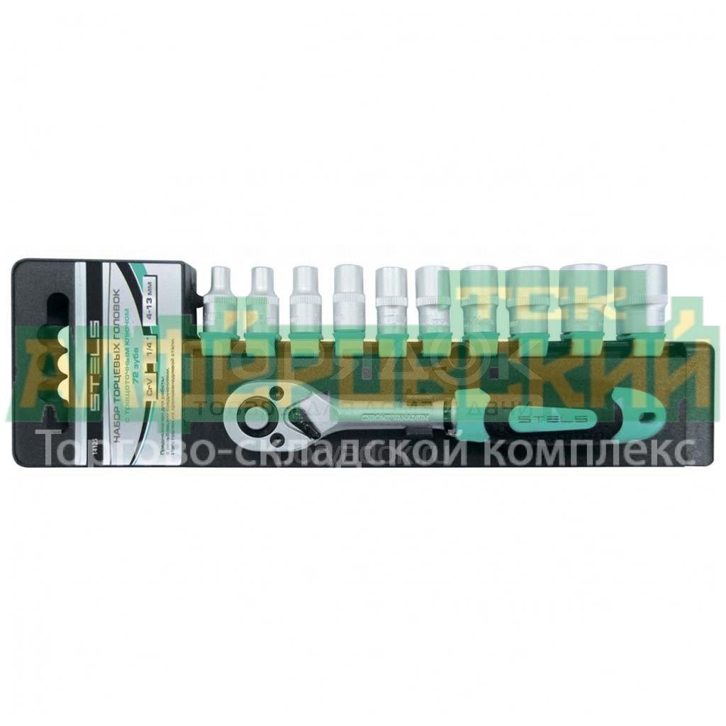 nabor torczevyh golovok stels 14126 11 sht 7 22 mm 5f84cfc8b1f3e - Набор торцевых головок Stels 14126, 11 шт, 7-22 мм