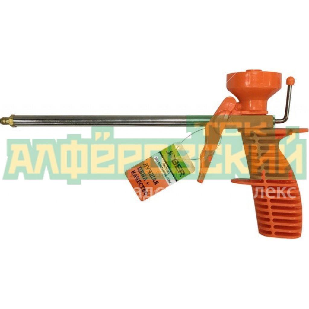 pistolet dlya montazhnoj peny jober promo 3 270103 5f852ab1d1609 - Пистолет для монтажной пены Jober Промо 3 270103