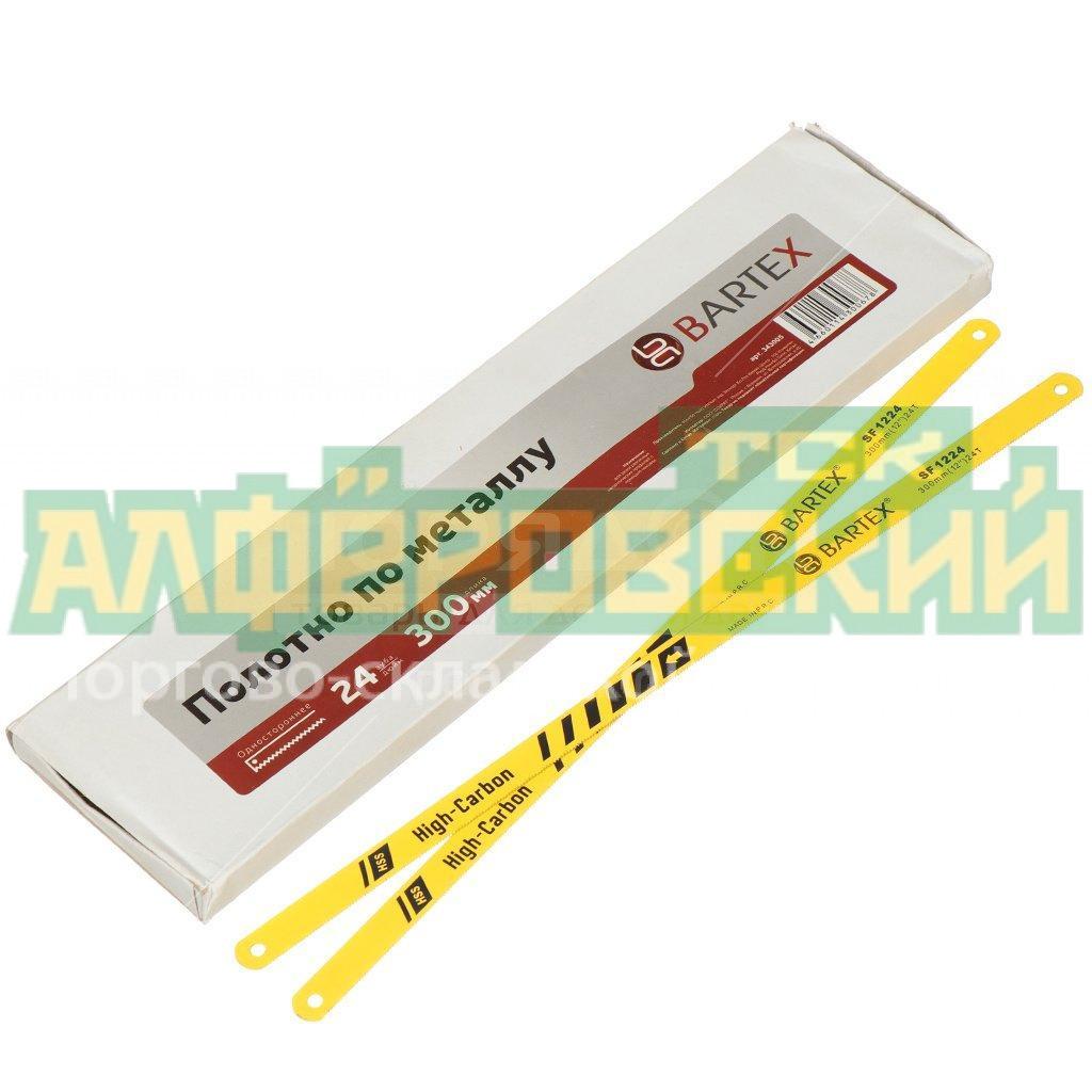 polotno dlya nozhovki po metallu bartex odnostoronnee 300 mm 5f973bec17a5a - Полотно для ножовки по металлу Bartex одностороннее, 300 мм