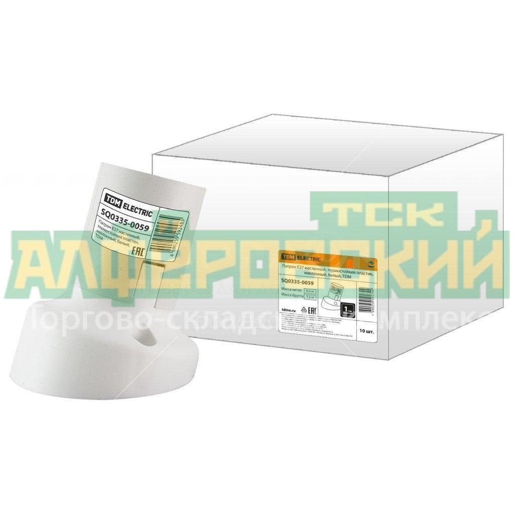 patron tdm electric sq0335 0059 naklonnyj plastikovyj e27 5fb3d7705a2fd - Патрон TDM Electric SQ0335-0059 наклонный пластиковый E27