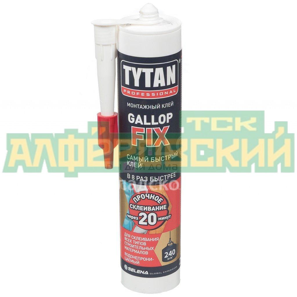 zhidkie gvozdi tytan professional gallop fix 23561 290 ml 5fa0070974475 - Жидкие гвозди Tytan Professional Gallop Fix 23561, 290 мл