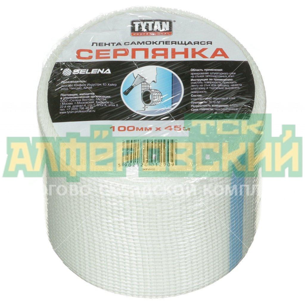 lenta serpyanka tytan professional 10634 10 sm 45 m 5fde650588774 - Лента серпянка Tytan Professional 10634 10 см, 45 м