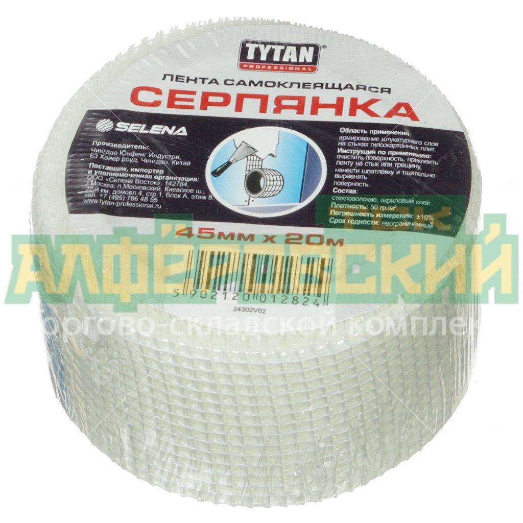 lenta serpyanka tytan professional 10672 4 5 sm 20 m 5fcbf0048fd29 - Лента серпянка Tytan Professional 10672 4.5 см, 20 м